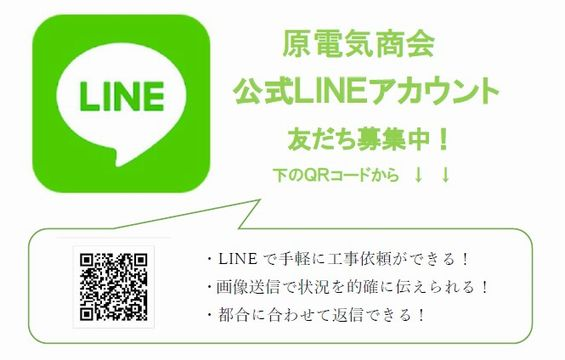 LINEHP用2.jpg
