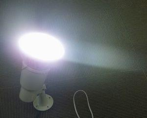 LED300W.jpg