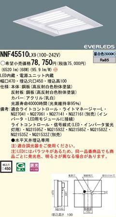201-45510LX9_1.jpg