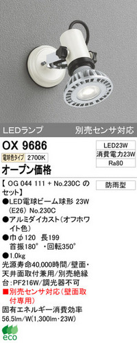 ox9686.jpg
