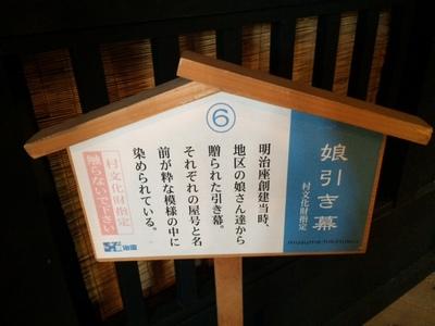 明治座2.JPG