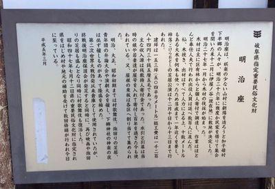 明治座4.JPG