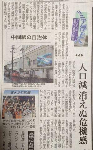 新聞-2.jpg