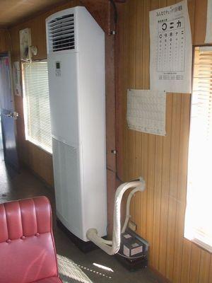 エアコン工事 018-2.jpg