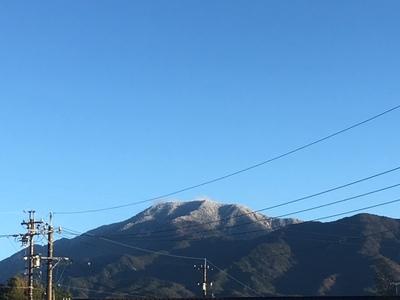 Mt.eNA.JPG