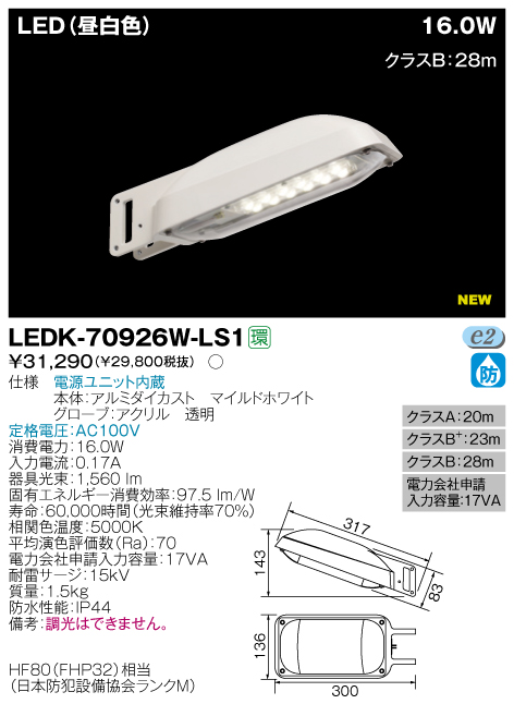 LEDK-70926W-LS1.jpg