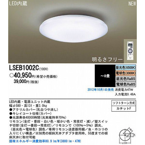 e-connect_lseb1002c.jpg