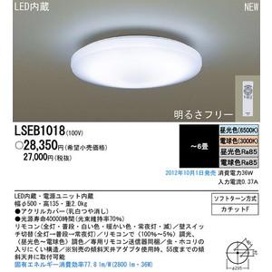e-connect_lseb1018.jpg